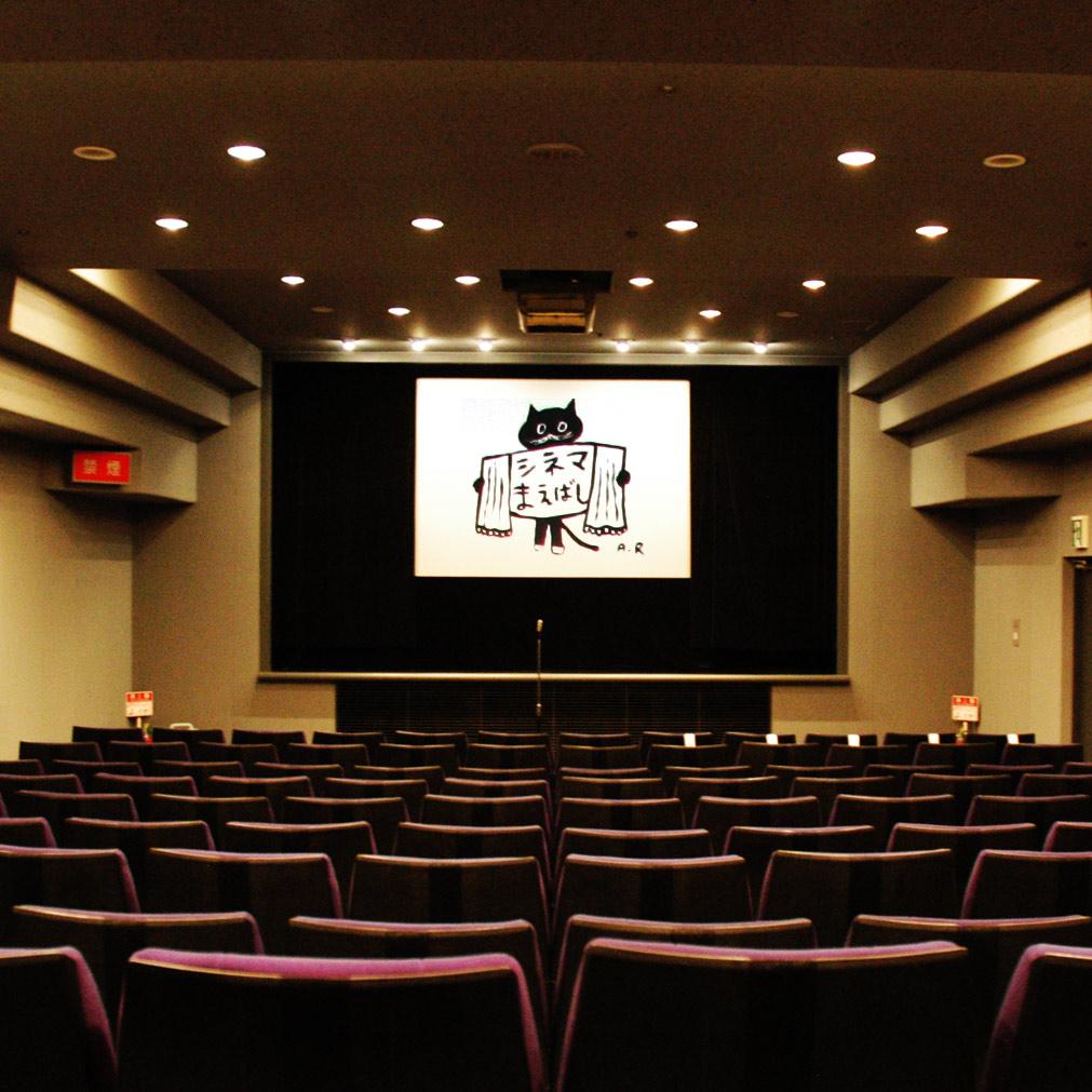 映画を観て、街を歩こう@シネマまえばし(全2回の第1回)