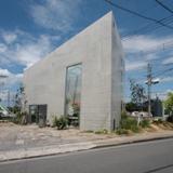 【 建築家の思考を体験してみよう 】Vol.1「天神山のアトリエ」で自然と繋がる家を考える