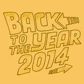 年末スペシャル授業 - バック・トゥ・ザ・イヤー 2014